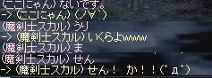 b0036436_7201582.jpg