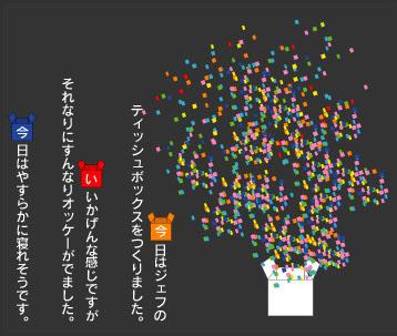 b0061937_189069.jpg