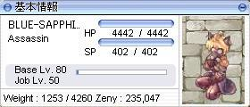 e0067354_1235224.jpg