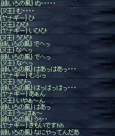 b0050075_10564529.jpg