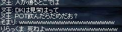 b0050075_1113926.jpg