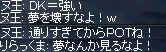 b0050075_1115791.jpg