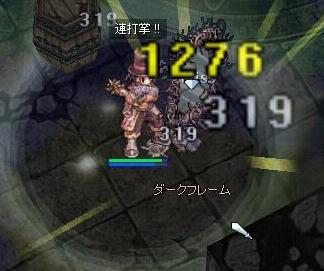 b0032787_7251314.jpg