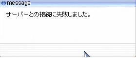 e0044988_442364.jpg