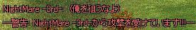 b0018891_10212266.jpg