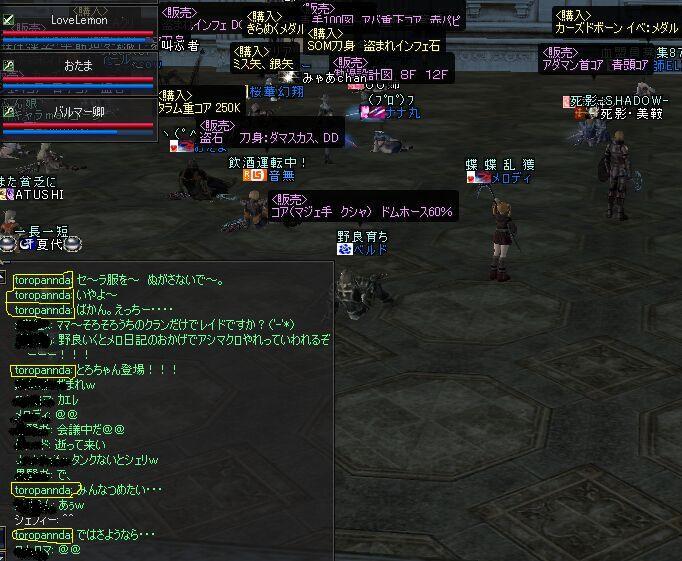 c0022896_20174011.jpg