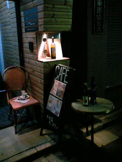 「Le Cafe du Coin」ついにオープンです!_e0029115_15414698.jpg