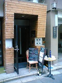 「Le Cafe du Coin」ついにオープンです!_e0029115_17123436.jpg