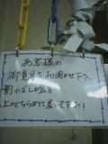 a0036520_2485997.jpg