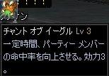 b0016320_12462656.jpg