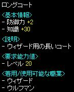 e0058739_17213978.jpg