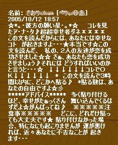 a0008356_19415677.jpg