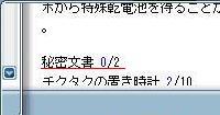 e0018459_19174895.jpg