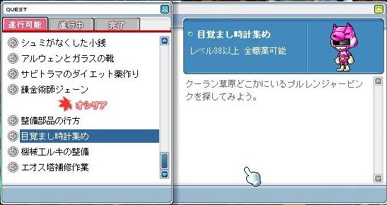 e0018459_1993750.jpg