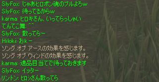 e0069782_2443425.jpg