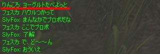 e0069782_25634.jpg