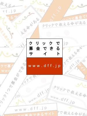 d0028499_18999.jpg
