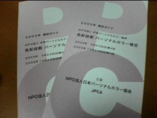 b0059410_15121961.jpg