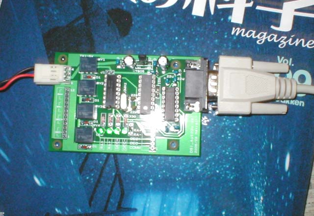 オリジナル DSIオートガイダー基板キット_c0061727_22521067.jpg