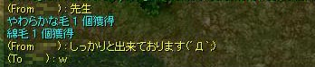 c0050051_20122177.jpg