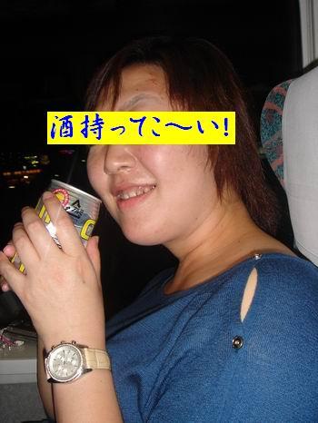 b0070154_1984487.jpg