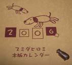 e0036769_18203916.jpg