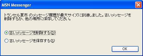 e0048877_3532192.jpg