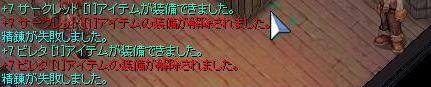 e0065378_1272951.jpg