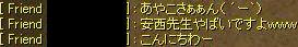 d0041286_15594790.jpg