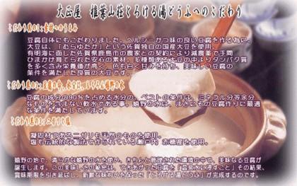 b0035391_1248821.jpg