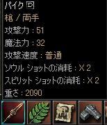 e0045394_2034180.jpg