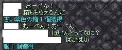 c0046209_150292.jpg