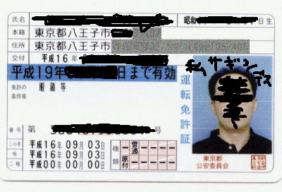 b0035524_14302538.jpg
