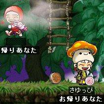 d0061544_20103893.jpg