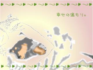 b0048649_1610354.jpg