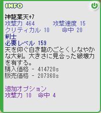 b0067050_12472710.jpg