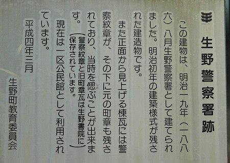 b0010162_7393816.jpg
