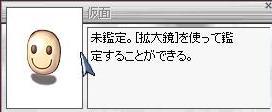 e0024069_15572466.jpg