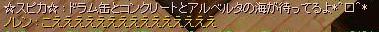 e0038974_20572328.jpg