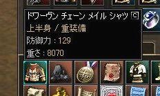b0038576_0545693.jpg