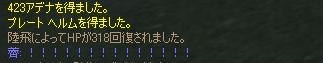 c0026284_200015.jpg