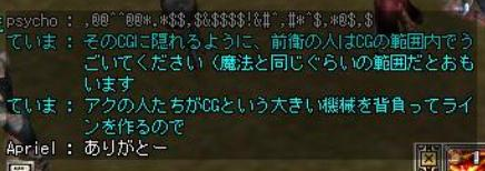 e0067885_16475746.jpg