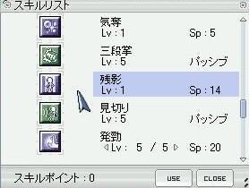 b0032787_15395688.jpg