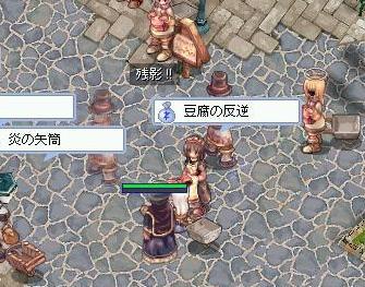 b0032787_1550852.jpg