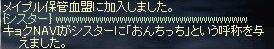 d0066788_751893.jpg