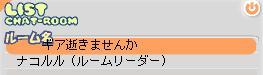 b0027699_6564092.jpg
