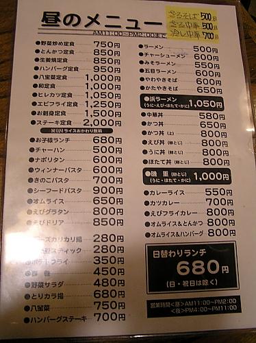 b0067012_13272447.jpg