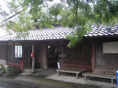 京見峠と氷室の里 1京見峠_e0048413_16392114.jpg