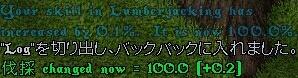 d0007522_12583173.jpg