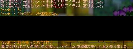 e0048230_2544128.jpg
